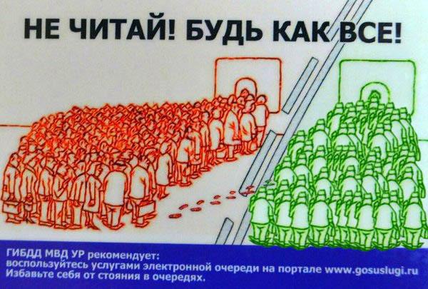 помощь в кредитовании с плохой кредитной историей новосибирск