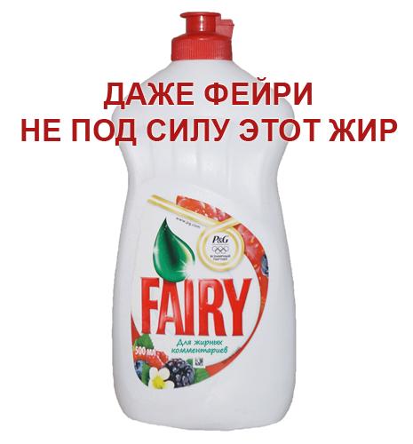 kazan-zhena-vmesto-uzhina-ugoshaet-muzha-pizdoy
