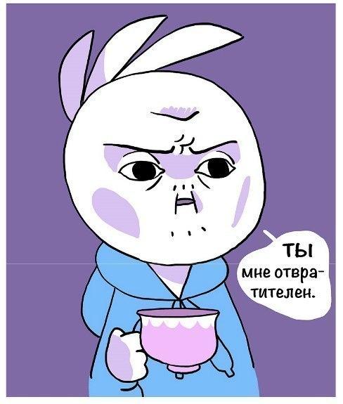 sisi-visyat-i-tryasutsya