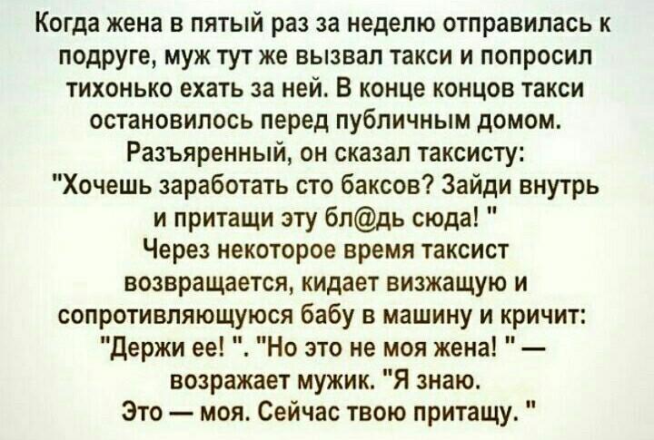 zhena-srazu-ne-ponyala-chto-ee-stal-ebat-drugoy