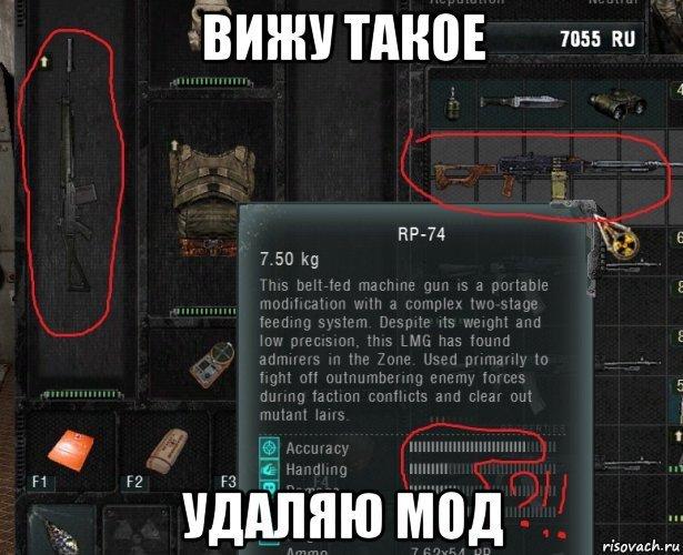 код все оружие и деньги в игре зов припяти