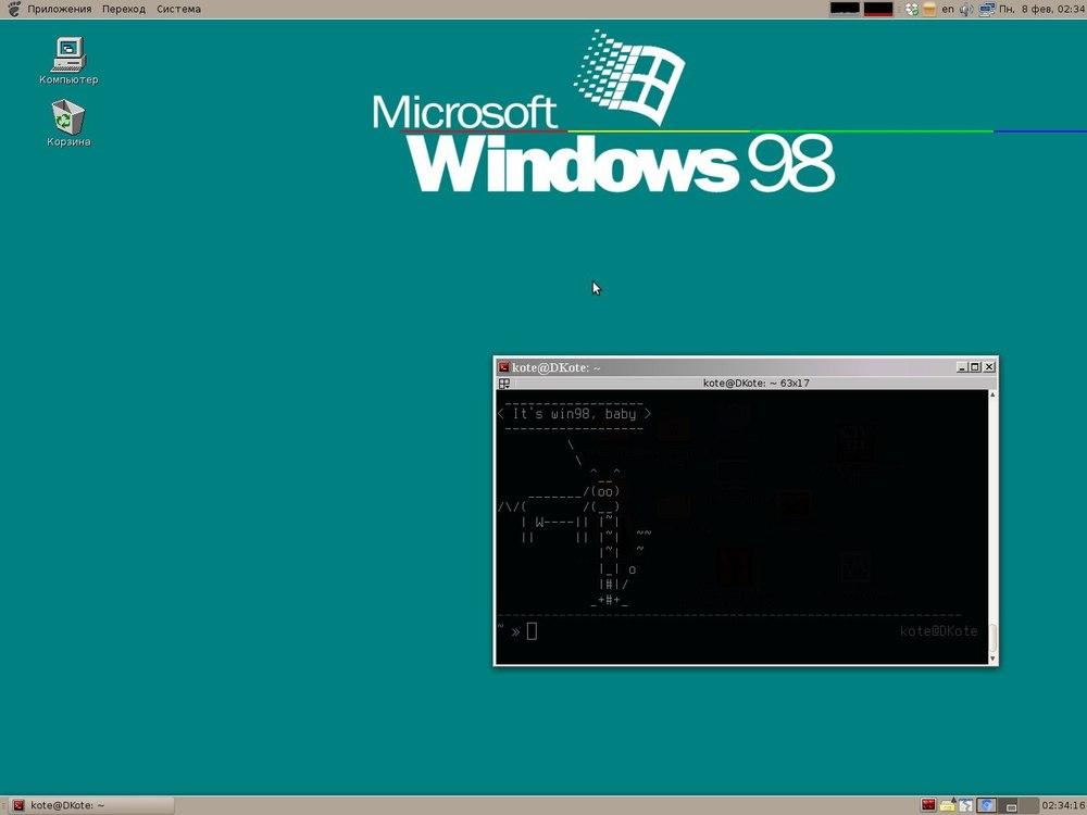 Фильмы онлайн порно софт windows vista xp linux mint
