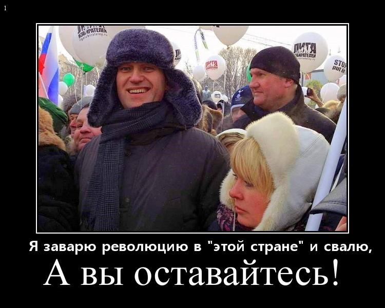 Бесплатная раздача русских пиздюлей демотиваторы