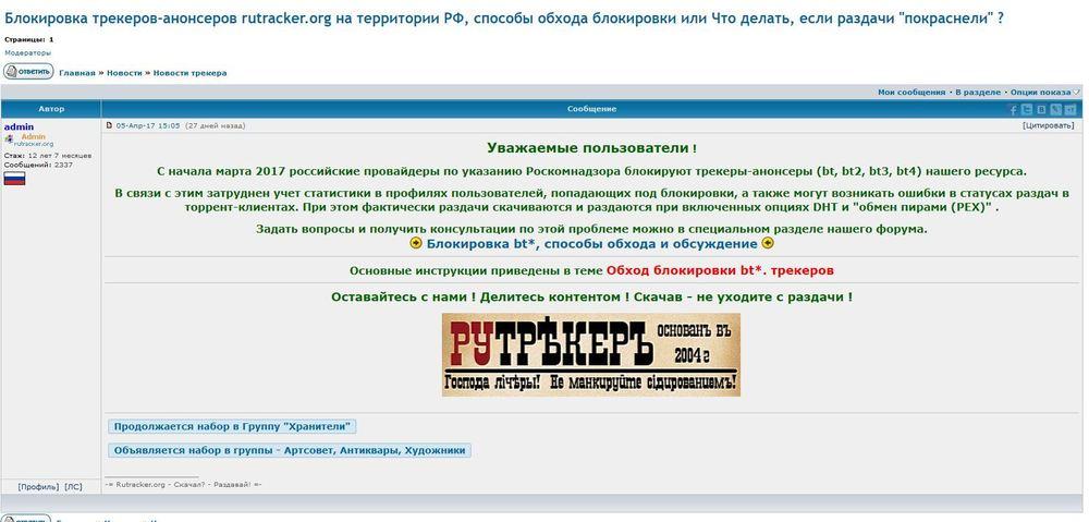 Бесплатно без регистрации порно ru treker