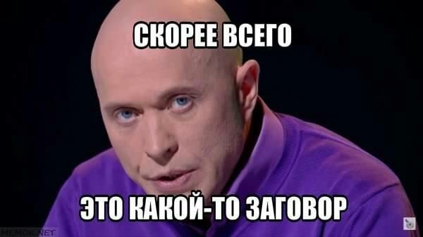 https://cs8.pikabu.ru/images/big_size_comm/2017-05_1/1493955262173650148.jpg
