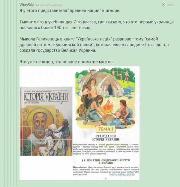 https://cs8.pikabu.ru/images/big_size_comm/2017-05_2/149433556215886587.jpg