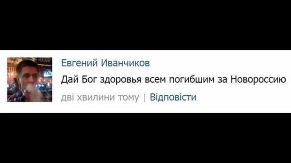 Воїни ОС знищили ДЗОТ російських терористів у районі Ясинуватської розв'язки під Донецьком - Цензор.НЕТ 8630