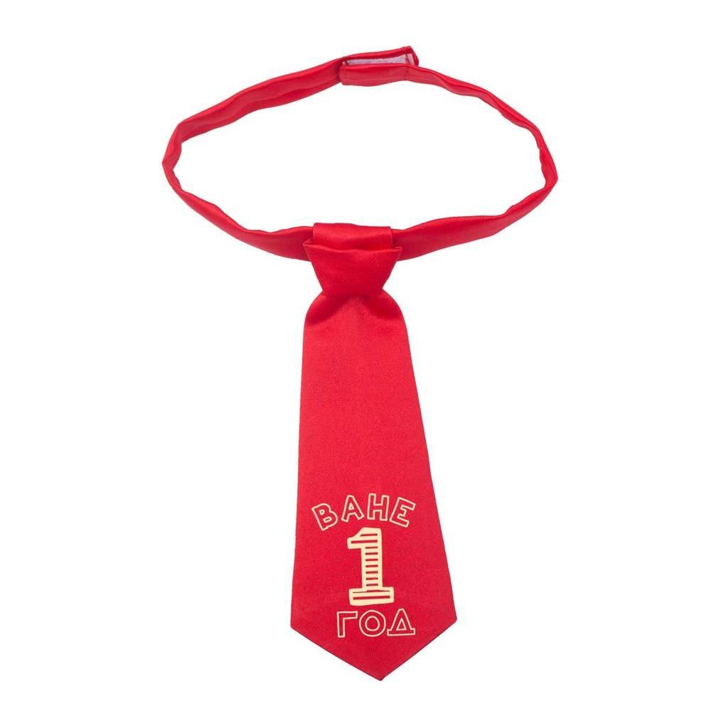 делают галстук с сиськами