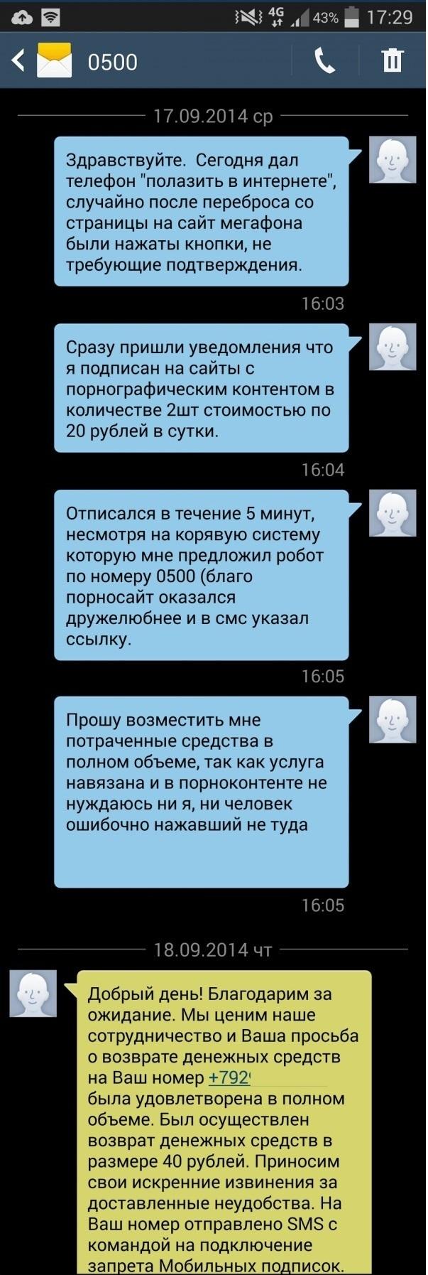 menshova-eroticheskoe-sotrudnichestvo-s-porno-saytami-lesbiyanki