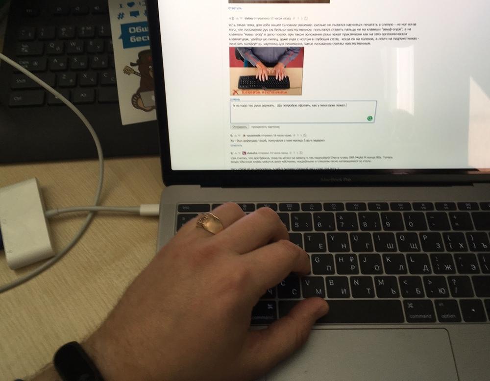 Сиськи до клавиатуры — img 1