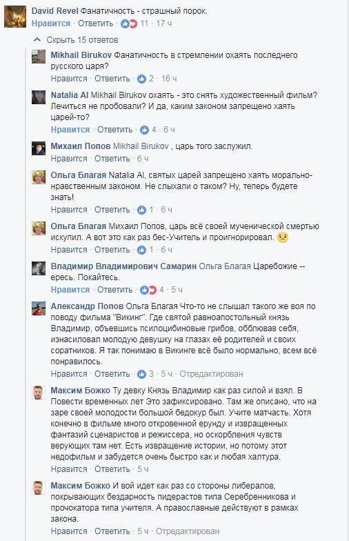 порно русская госпожа делает
