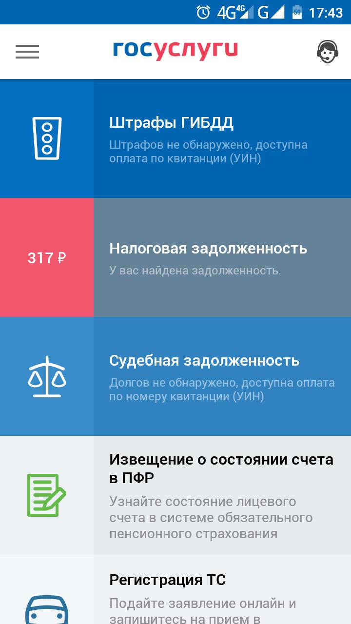 Незаконное списание денежных средств со счета приставами как повторно подать исполнительный лист судебным приставам