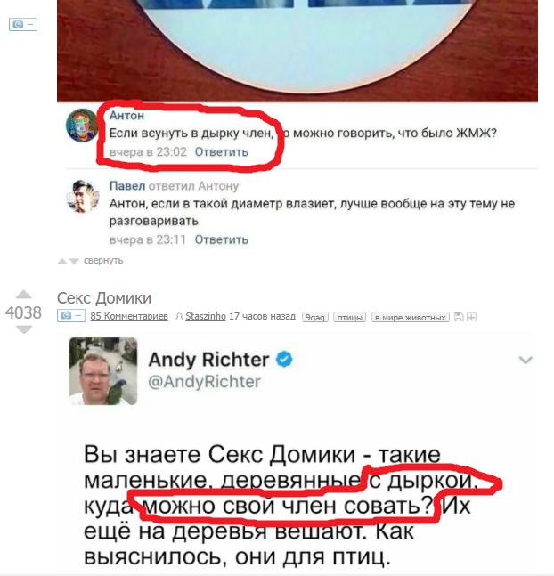 varianti-kuda-mozhno-sunut-huy