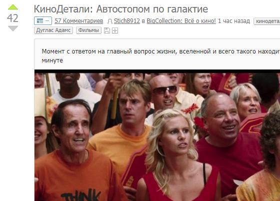 Автостоп порно по русски перевод