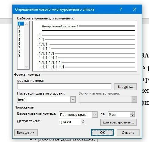 5d37a8404ab5 Учимся работать в Microsoft Word правильно
