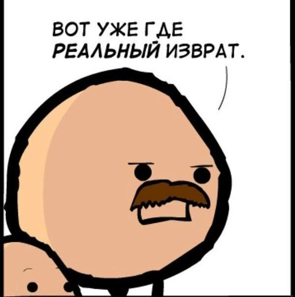 Русское порно с разговором без смс фото