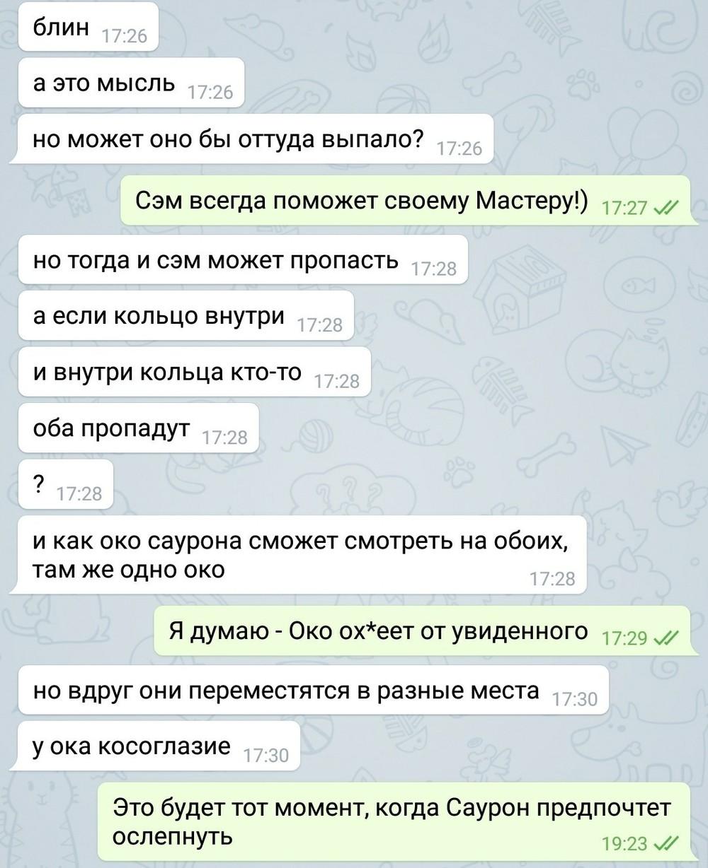 palchik-v-uretre-smotret