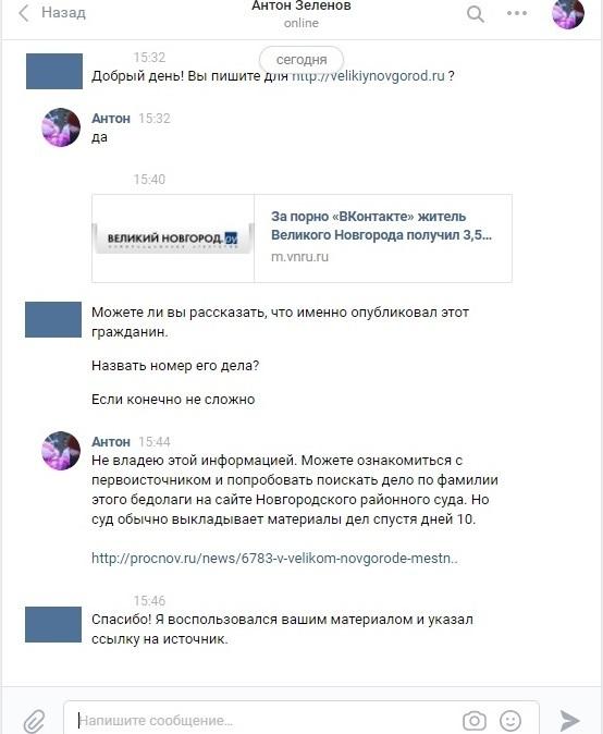 devushka-shpilkah-onlayn-porno-militsiya-velikogo-novgoroda