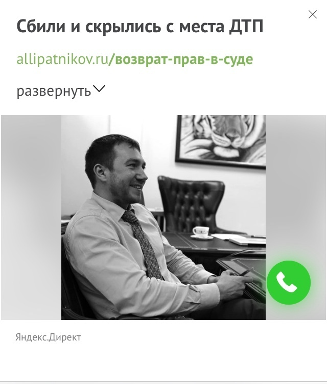 Смотреть Онлайн Порно Русского Частного Анала