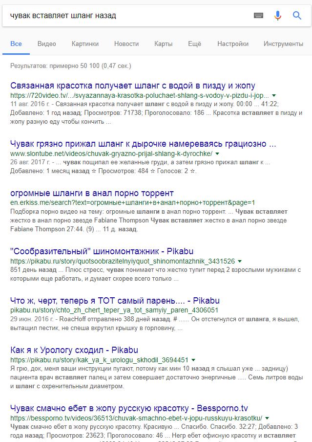 pered-kompom-suet-v-zhopu-direktor-trahaet-svoyu-sotrudnitsu-video