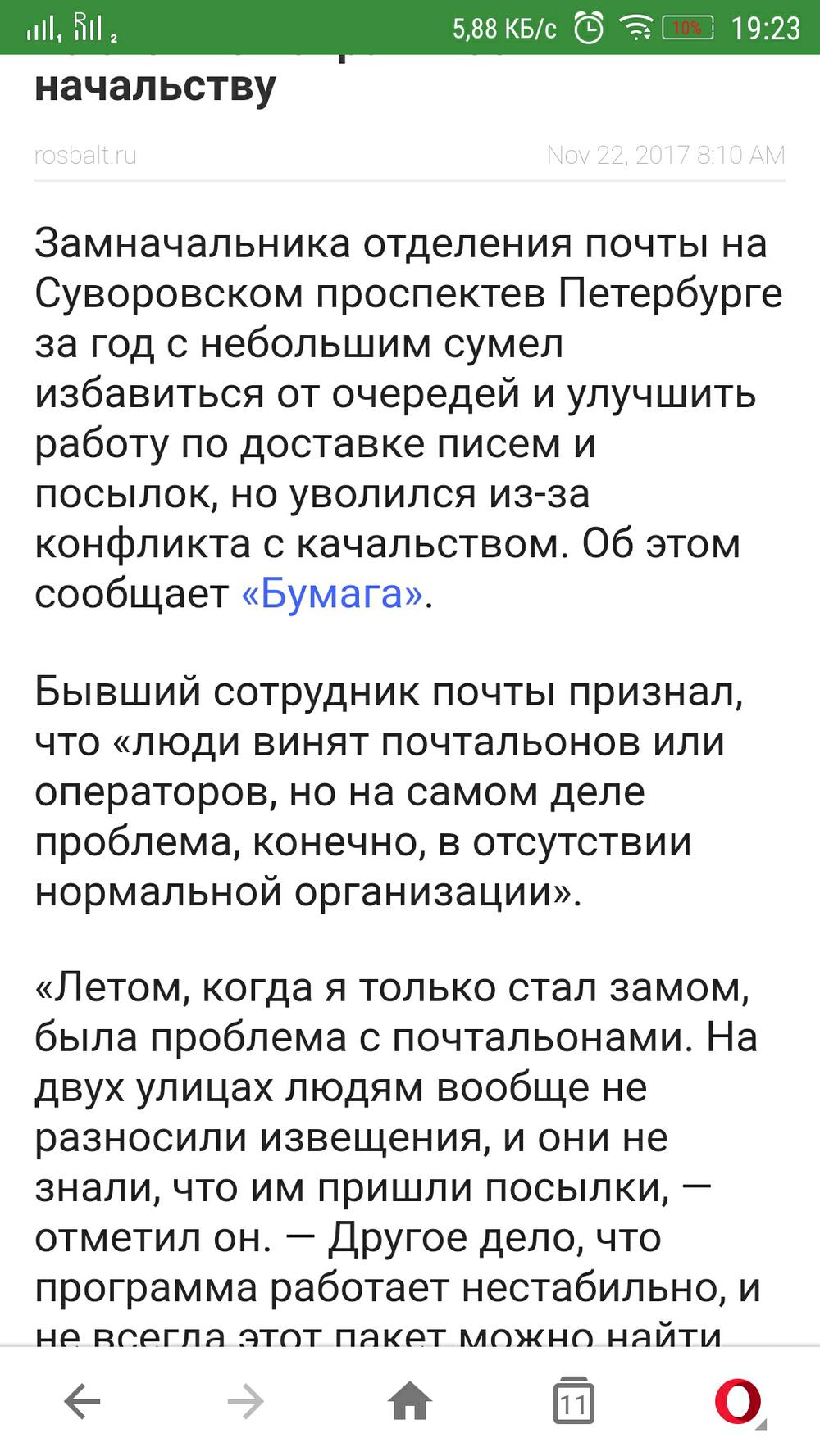 paren-imeet-po-ocheredi-devchonok-na-ulitse-osenyu