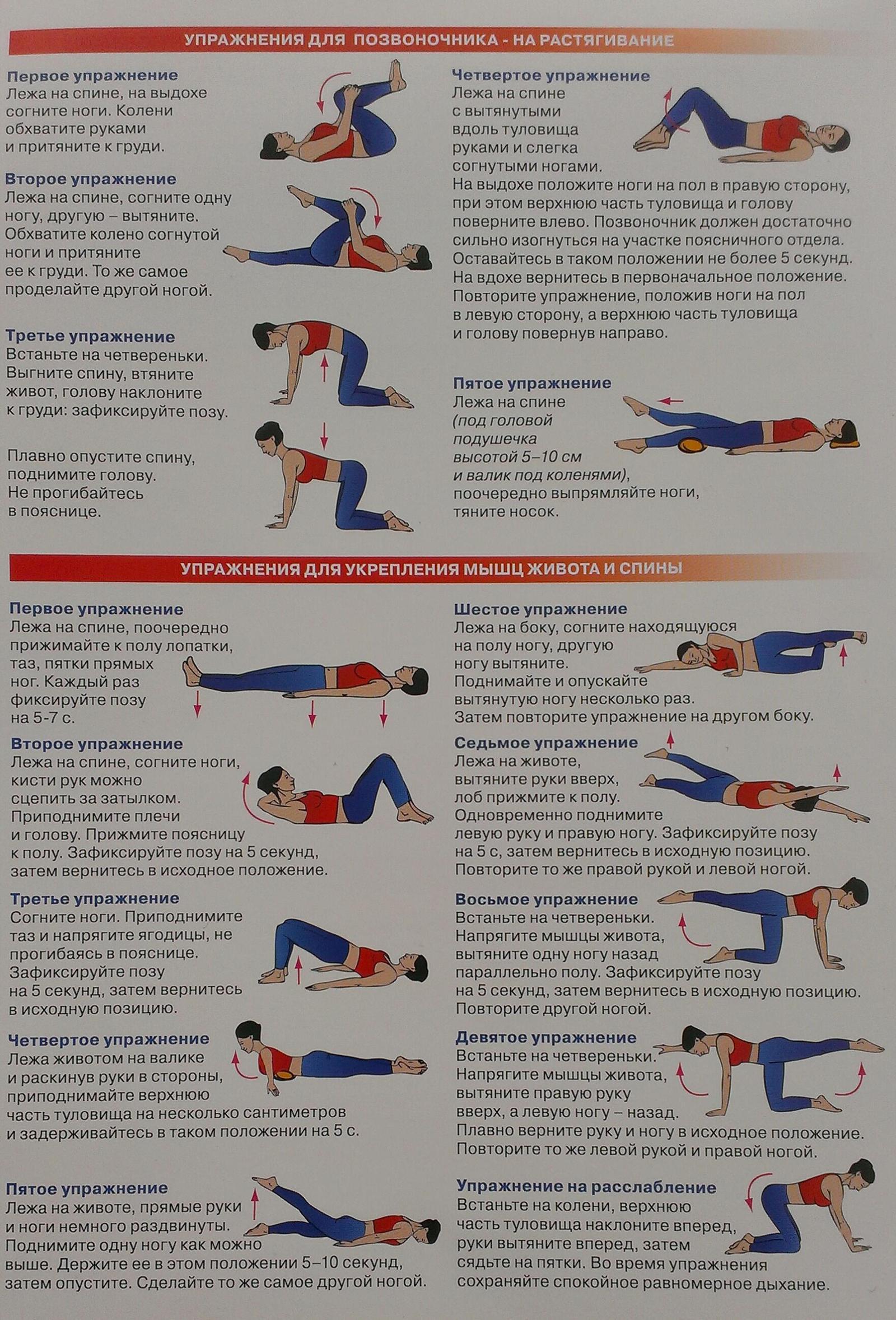 Как сделать парню массаж спины видео фото 562