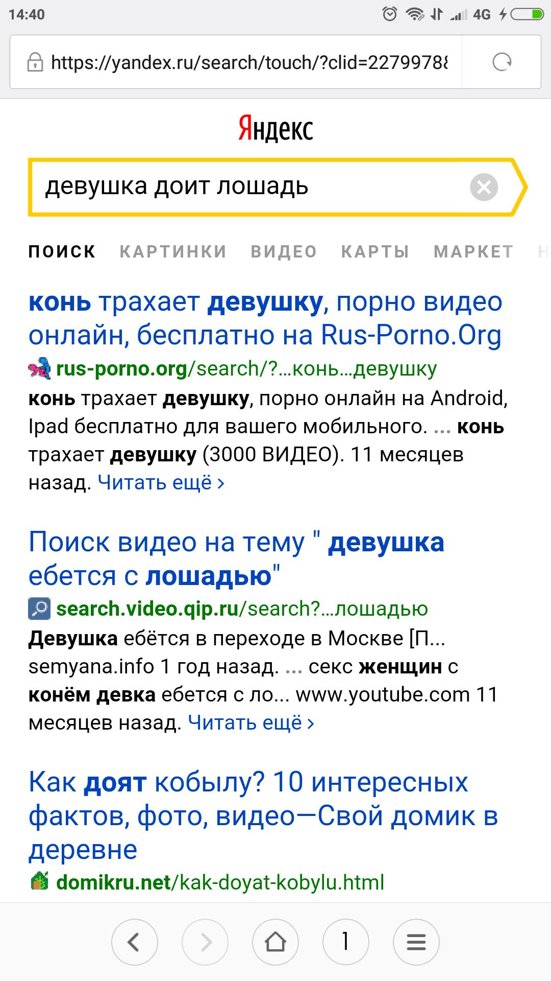 smotret-video-onlayn-sdaivayut-s-vimeni-devki-moloko