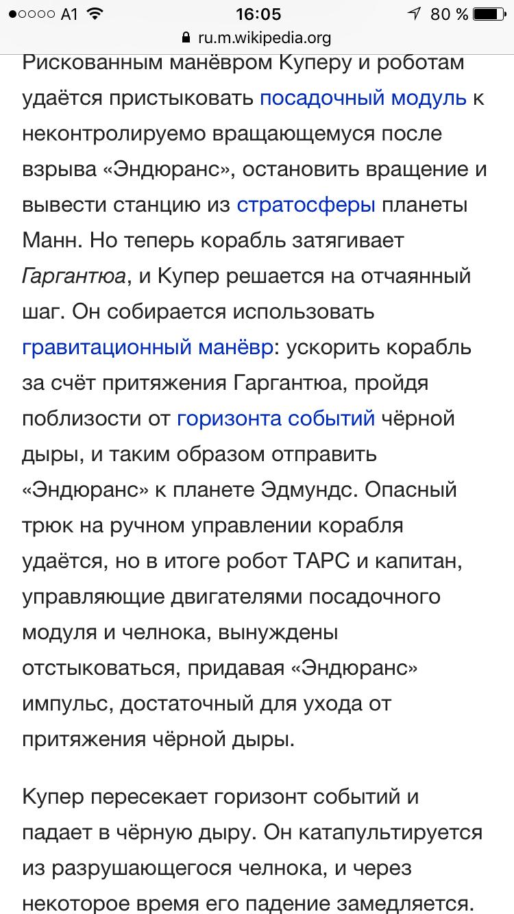 shiroko-raskrila-dirku-foto-robot-dzhenni-russkoe