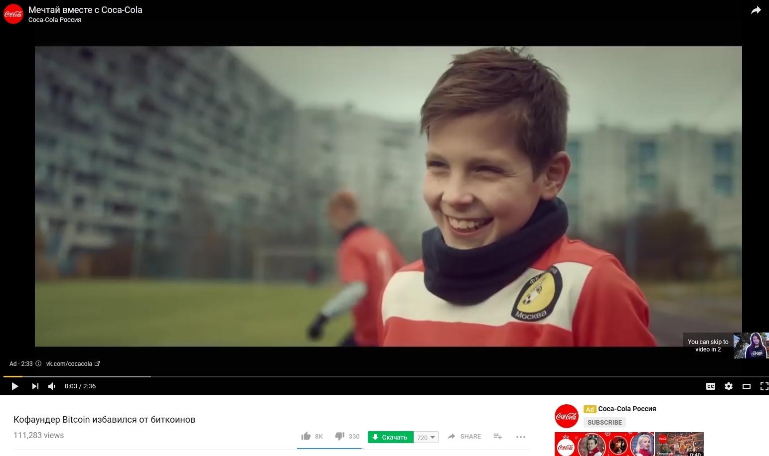 svyazanniy-paren-poluchaet-udovolstvie-video