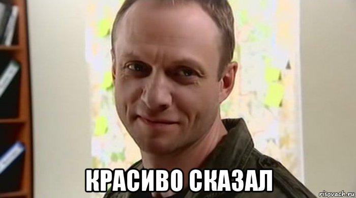 Руские начинают довать пи3ды чюркам