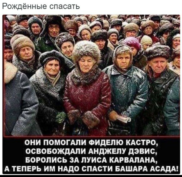 В оккупированном Крыму продолжаются отключения электричества - Цензор.НЕТ 6279