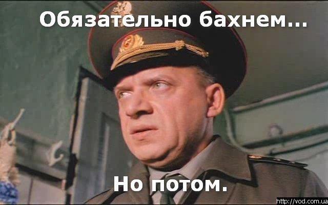 В мэрии Львова нашли гранту - Цензор.НЕТ 405