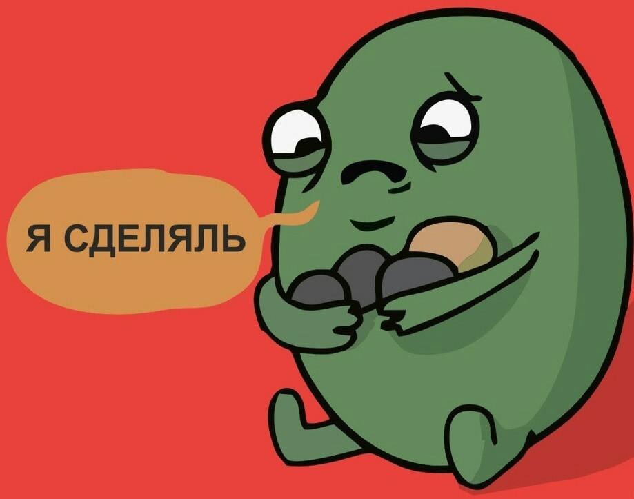 Огразм без спермы камень в почке