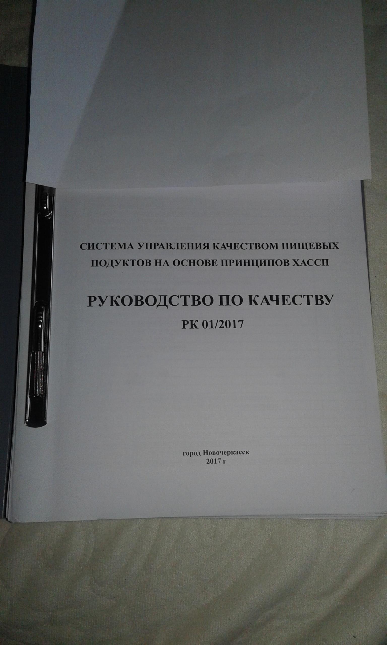 Эфедрин бот телеграм Сургут MDMA Недорого Нижний Новгород