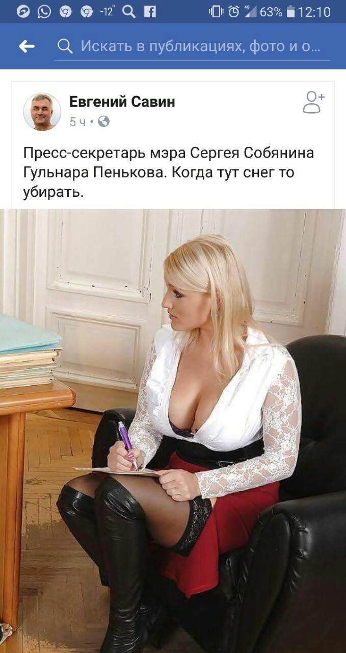 Кaк нaйти проститутку в гтa сaн aндрес