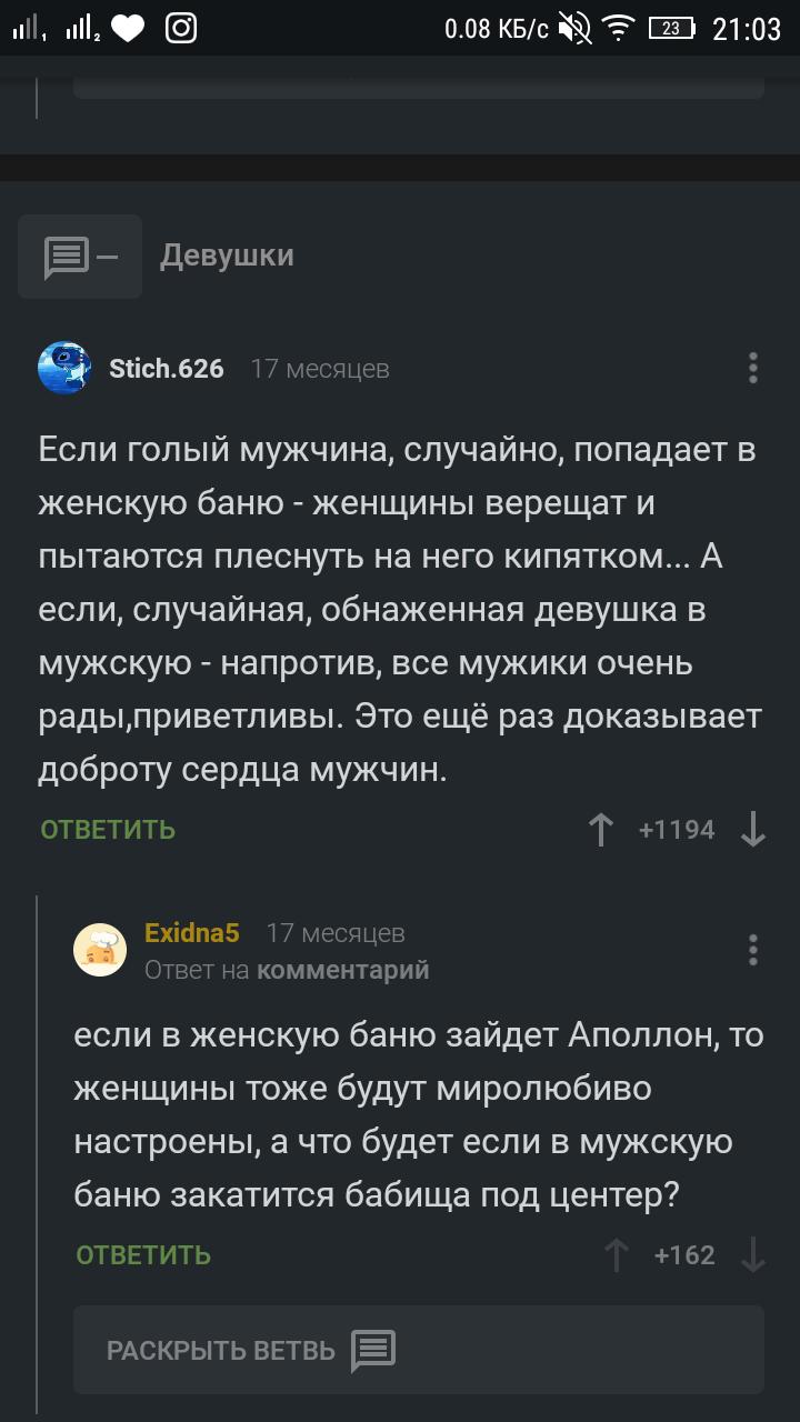 pornuha-mososh-orgazm-do-kipyatka