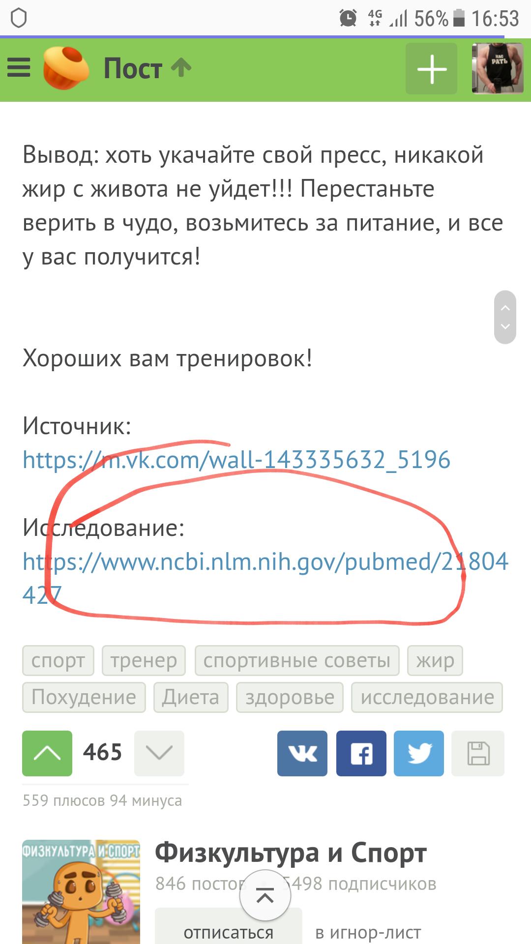 foto-zhir-ebatsya-ne-meshaet-porno-burnaya-koncha-devushek