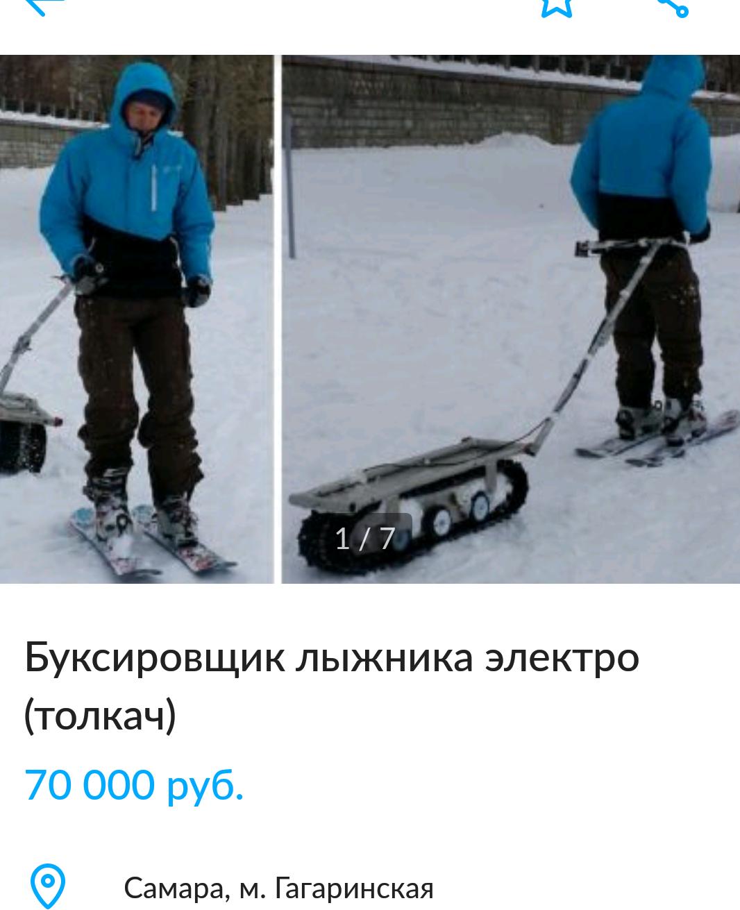 Буксировщике лыжника своими руками фото 31