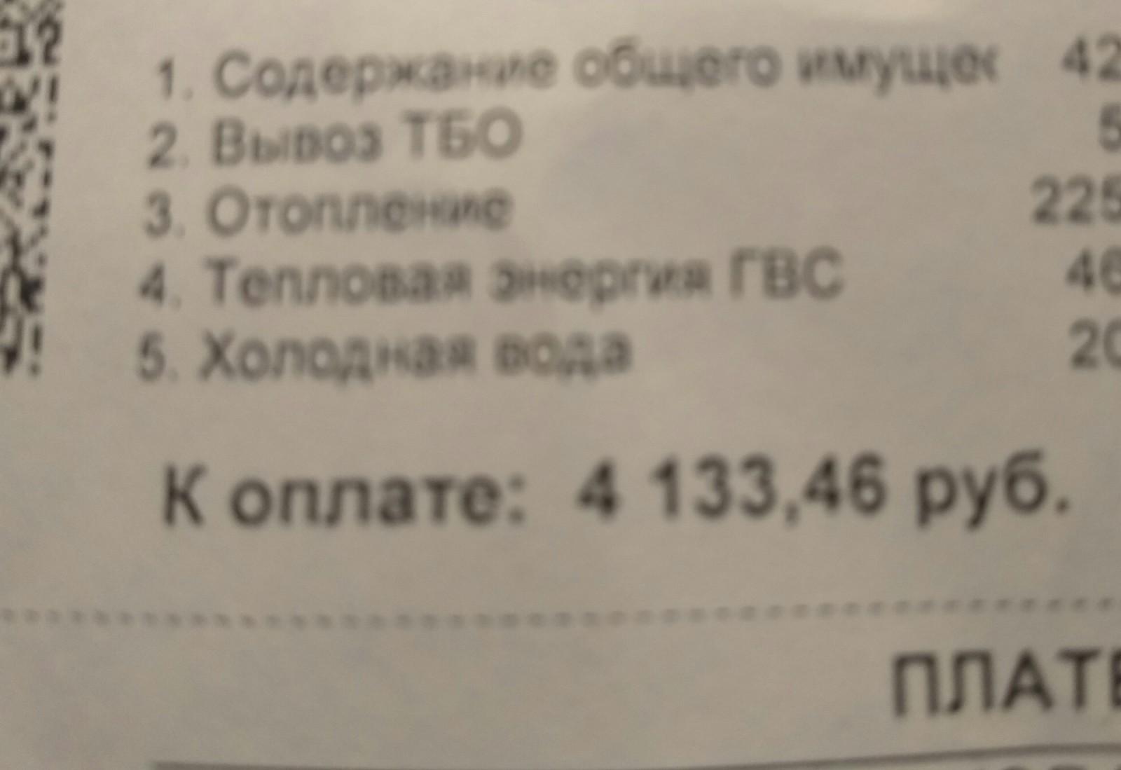 Бланк заявление на возврат ндфл при покупке квартиры бланк 2019 скачать