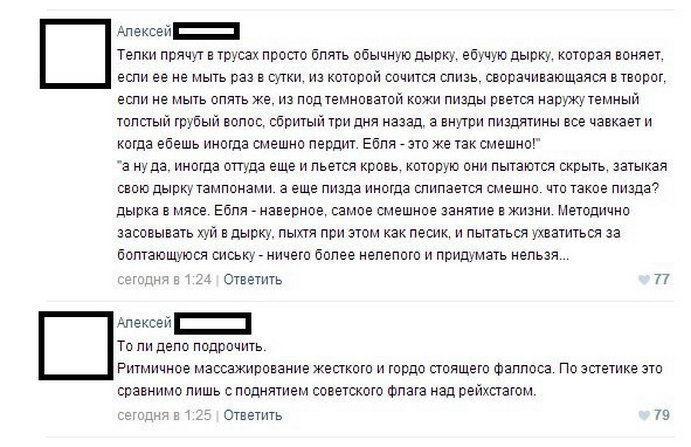 Порно с фаллосами жесткое, порно с русские артистка