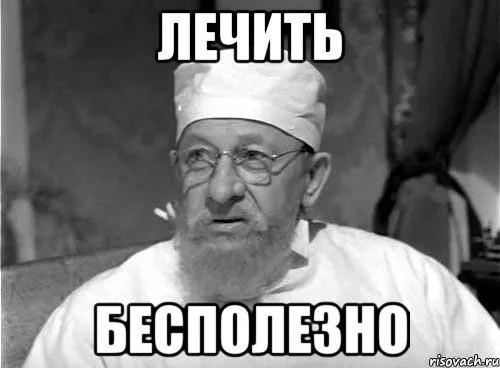 Петиция: За бан путиноида-кремлебота Alex'a и удаление его блога 1523110660150866967