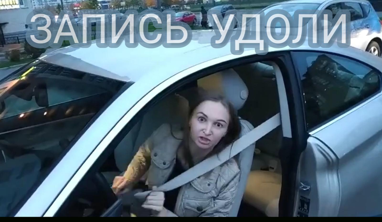 Как избежать наказания, если не увидел, как задел машину и уехал
