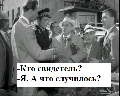 Проводивший в деле Шеремета экспертизу походки Бирч подписал текст, не зная украинского языка и не имея права быть экспертом, - Маслов - Цензор.НЕТ 823