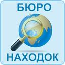"Аватар сообщества ""Бюро находок"""