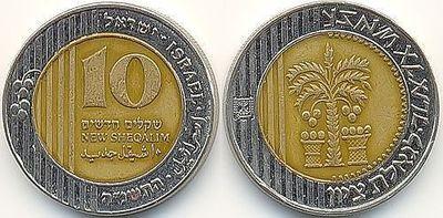Монета в 10 рублей обогатила кого монета в три копейки