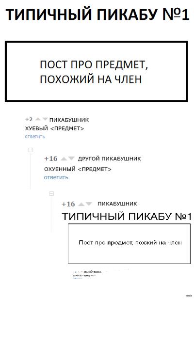 trahnul-pokazat-kak-muzhiki-delayut-na-huy-vsyakie-predmeti