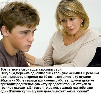 За долги ебут подругу русское я молодец