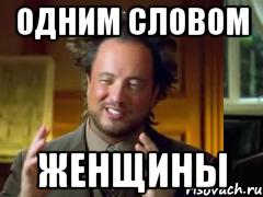 https://cs8.pikabu.ru/images/previews_comm/2016-03_4/1458323253118670885.png