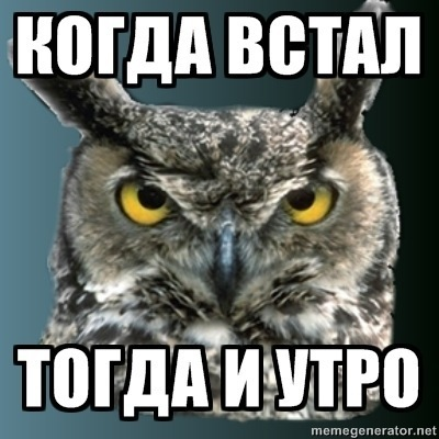 https://cs8.pikabu.ru/images/previews_comm/2016-03_4/1458394146194299418.jpg