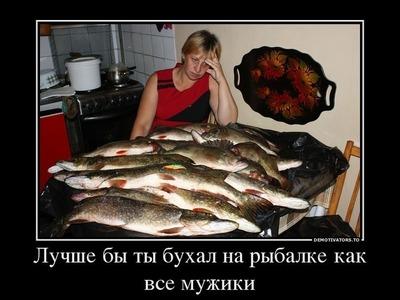 Секси девушка на рыбалке — photo 8